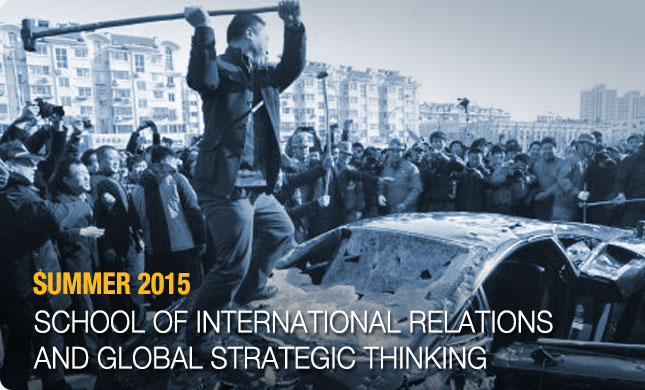School of International Relations and Global Strategic Thinking